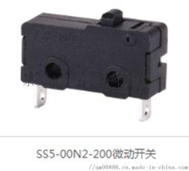 DEWO/SS5-00N2-200微动开关/