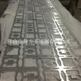 专业厂家定制 装饰酒店屏风 钛金不锈钢屏风定制供应