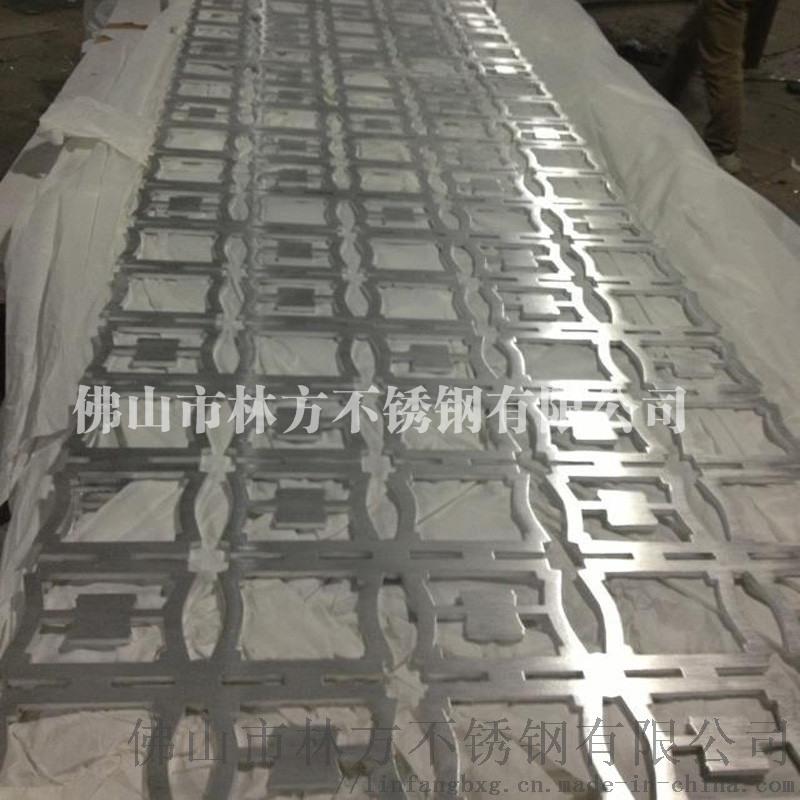 專業廠家定製 裝飾酒店屏風 鈦金不鏽鋼屏風定製供應