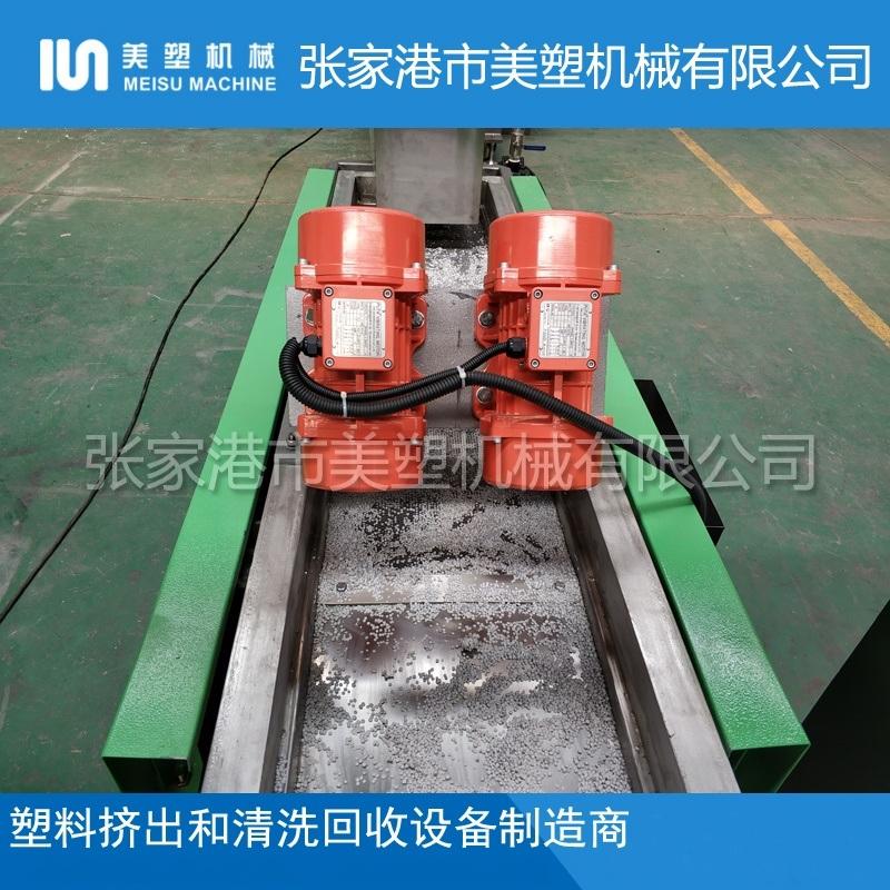 PP编织袋清洗团粒造粒设备 SJ双螺杆水环切粒机