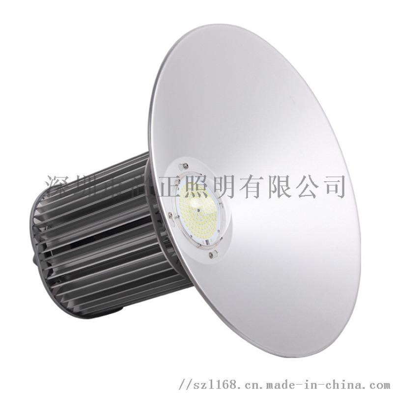 LED工礦燈   廠房燈  工廠燈