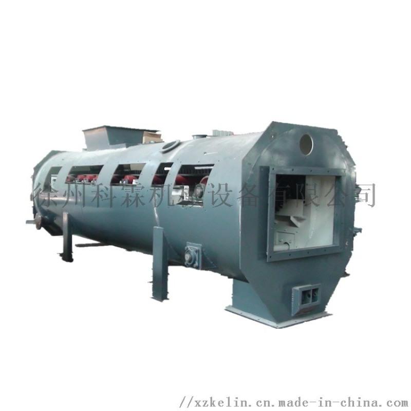NJGC耐壓式全封閉稱重給煤機