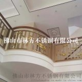 北京 不鏽鋼扶手 拉絲香檳金不鏽鋼扶手 陽臺裝飾