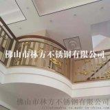 北京 不锈钢扶手 拉丝香槟金不锈钢扶手 阳台装饰