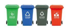 西安 垃圾分類環衛垃圾桶15591059401