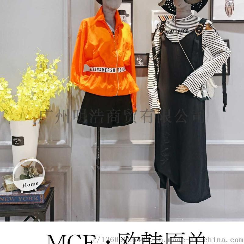 MCE品牌折扣女装店休闲时尚秋装商场现货渠道