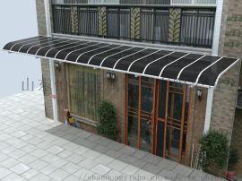 耐力板雨棚-窗棚-露台棚-遮雨棚