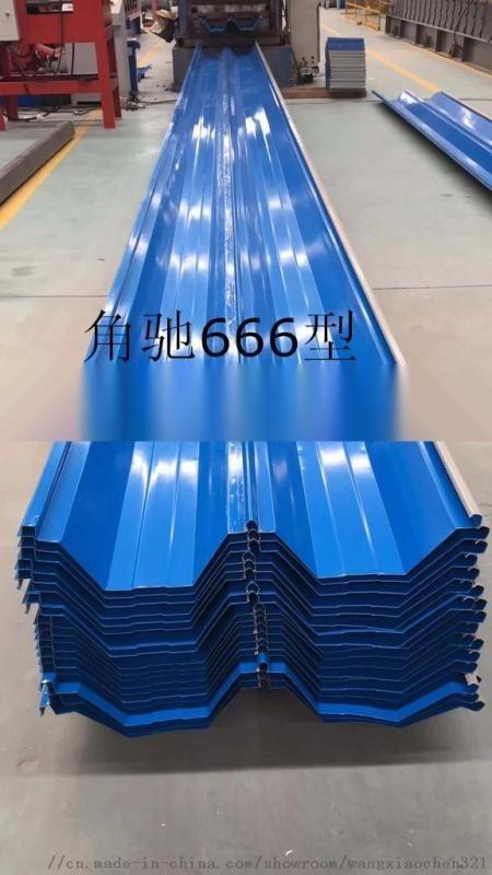 南通騰威 批發不鏽鋼角馳三彩鋼瓦 YX114-333-666型屋面瓦 角馳彩鋼瓦