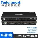 16口 HDMI KVM 切換器2.0版本