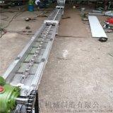 刮板輸送機鏈條型號 磁刮板排屑機 Ljxy 雙環鏈