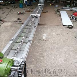 刮板输送机链条型号 磁刮板排屑机 Ljxy 双环链