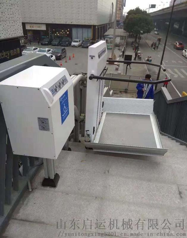 別墅斜掛爬樓機輪椅電梯殘疾人無障礙設施慶陽市銷售