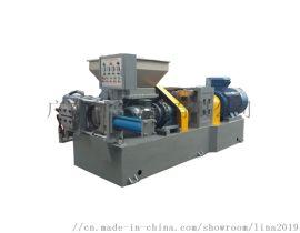 EVA\TPR\PVC造粒生产线