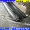陕西2.0防渗膜,单糙面2.0HDPE防渗膜公司