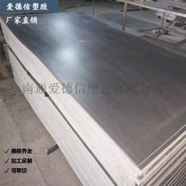 厂家直销可加工定制硬质灰色pvc板材塑料硬板
