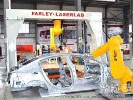 一种可以焊接汽车零配件的工业激光机械手焊接设备