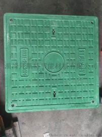 淄博拜斯特玻璃钢复合井盖国标井盖