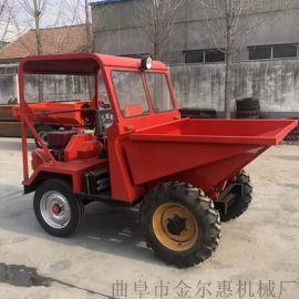 园林施工载重前卸式翻斗车/工地拉货用一吨翻