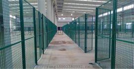 供应车间护栏网围栏网 车间隔离网定制