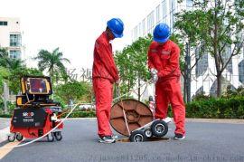云南管道机器人厂家现货供应/云南管道机器人厂家批发采购