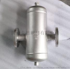 戈德厂家直销不锈钢汽水分离器挡板式**