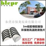硅胶垫防滑垫