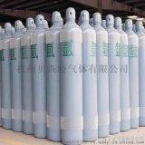 高纯氦 原厂直发 贝斯特气体