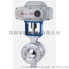 执行器UNIC-20,不锈钢电动V型球阀