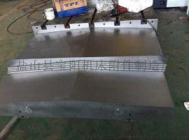 生产855加工中心钢板导轨防护罩