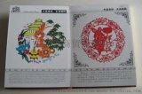 陝西民俗剪紙禮品 特色陝西八怪剪紙 花鳥剪紙禮品