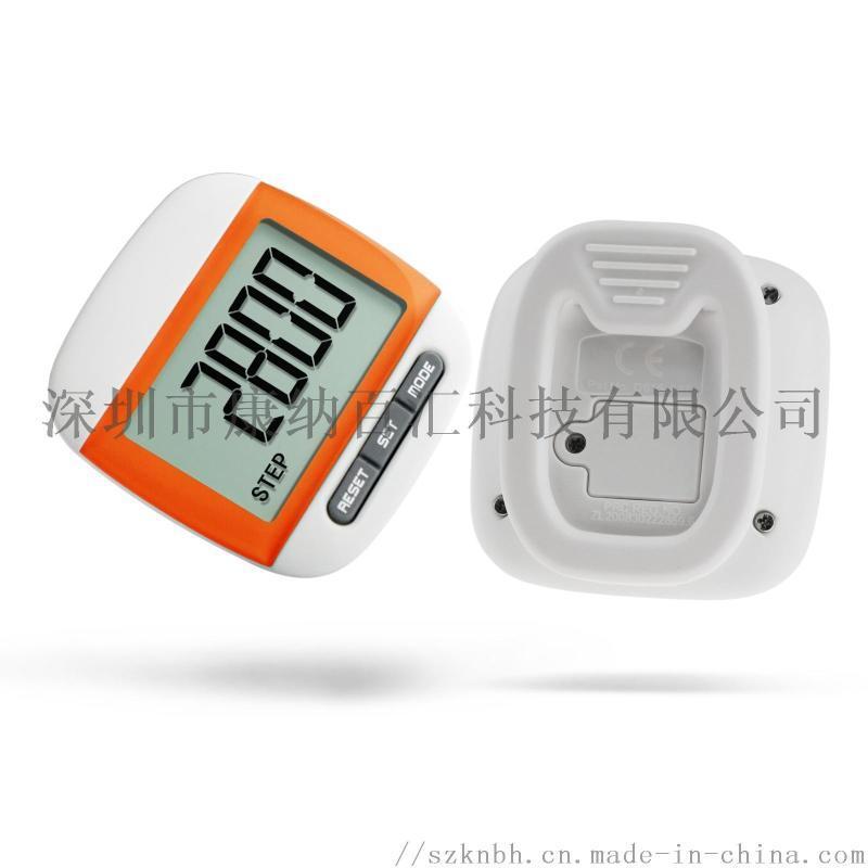 多功能计步器 老人电子运动健康计步器 LCD显示