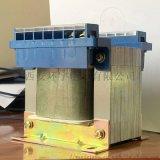 BK机床控制变压器380V转220V110v36V