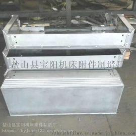 山东大汉VMC850数控铣床xzy轴导轨钢板防护罩