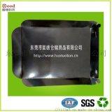 安徽防水防潮塑料滑託板 行業領先耐低溫承載高塑料滑託板定製