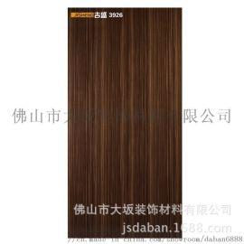 **装修材料5005高光UV板木纹uv装饰板材吉盛板式家具装饰板材