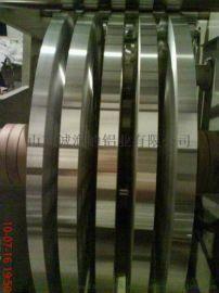 诚润通1060变压器铝带 耐腐蚀