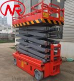 移动剪叉式升降机 电动自行走高空维修平台
