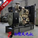 西藏發電機, 2600kw發電機, 工地建設專用發電機