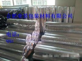 镀铝编织布复合膜,大型设备包装真空膜