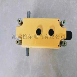 防水耐腐蚀T.264-21Y重负荷限位开关