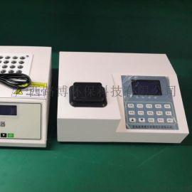 便携经济型化学需氧量COD快速测定仪