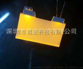 厂家供应各种LED背光,仪表,液晶显示,高亮,模组