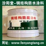 鋼結構防腐塗料、生產銷售、鋼結構防腐塗料、廠家直供