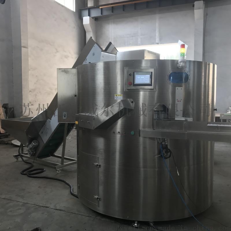 全自动茶果汁饮料生产线