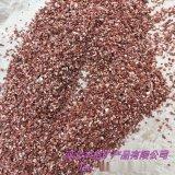厂家供应彩色胶粘路面石子 透水地坪用水洗石 水磨石