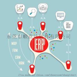 行业ERP系统,中小企业ERP定制