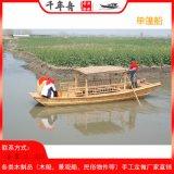 四川資陽木製旅遊木船多少錢