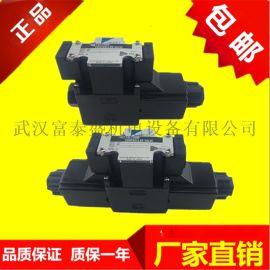 供应DFC-03-2B2电磁阀/压力阀