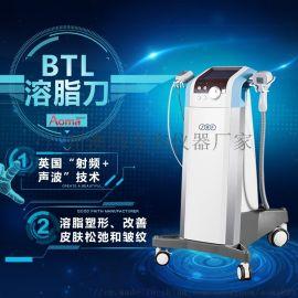 BTL溶脂刀排脂瘦身减肥仪器_溶脂刀多少钱一台