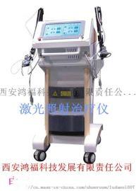 激光照射治疗仪 半导体激光 耳鼻喉激光